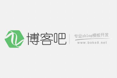 北京大学2021年强基计划招生简章