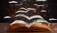 2019年高考英语必考知识点完形填空解题技巧