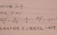 高中物理选修3知识点动量守恒定律及其应用梳理总结