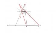 人教版初一数学下册知识点总结《垂线》教案课件分析