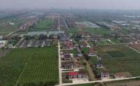 房山区召开美丽乡村建设专题联合议政会