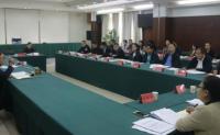 房山区政府召开常务会议研究大气环境治理等工作