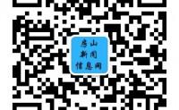 房山区召开宣传思想文化工作联席(扩大)会议