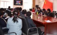 """房山区西潞街道苏庄三里社区举行""""居民家庭天然气紧急切断阀安装工程""""动员大会"""