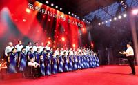 房山区庆祝第29次全国助残日