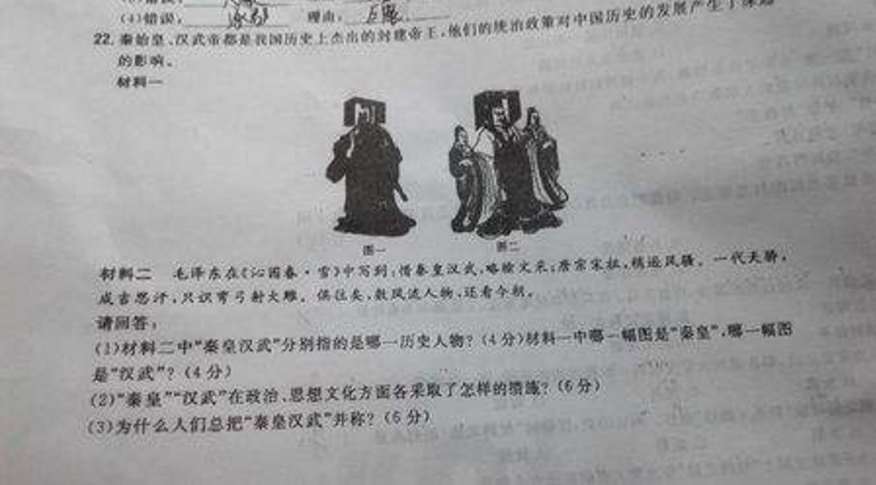 高考历史高三第一轮复习知识点第一单元古代中国的政治制度总结