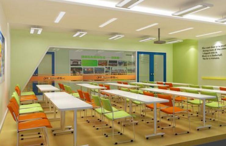 北京家教辅导补习班老师分享学习方法和技巧,试题资料免费领取。