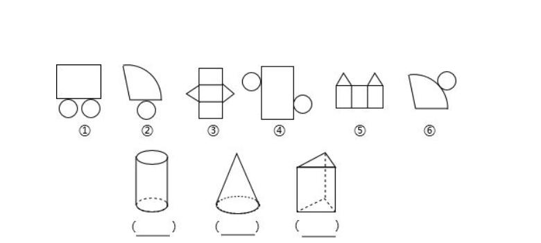北师大版初一数学上册知识点第四章《基本平面图形》归纳总结