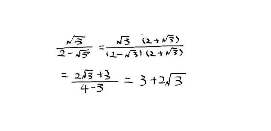 人教版初一数学下册知识点总结第六章《实数》6.1平方根教案课件分析