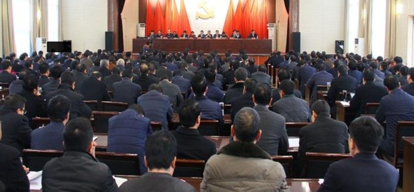 房山区召开领导干部警示教育大会