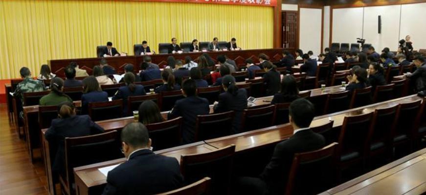 房山区委常委会召开扩大会议研究优化营商环境等工作