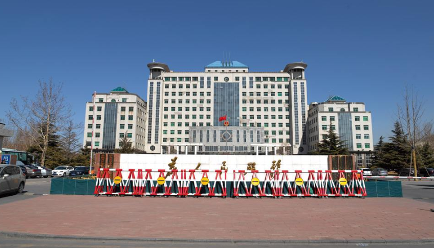 房山区政府公务邮箱系统迁移至北京市公务员邮箱系统的通知