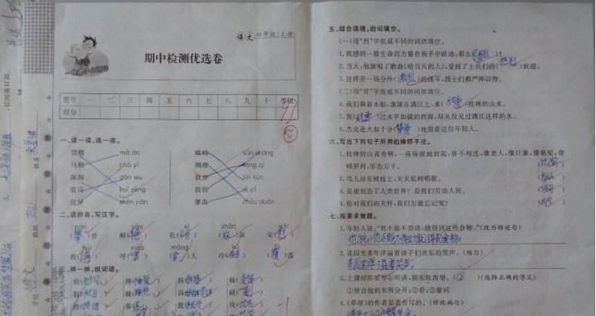 期中考试后 高中生如何才能有效分析试卷