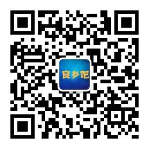 北京房山良乡吧小编联系方式和生活信息发布公告