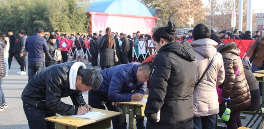 房山区阎村镇举办专场招聘会助力农村劳动力精准就业