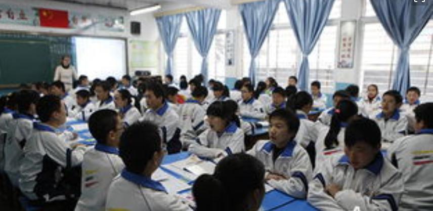 北京房山良乡初中一对一家教补习班哪家好?