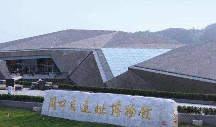 北京房山区周口店北京人遗址博物馆旅游攻略大全