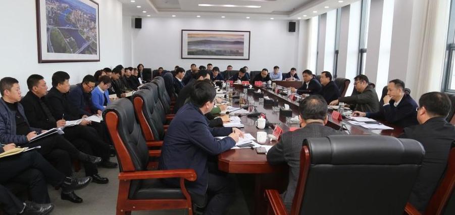 北京市房山区城市管理委召开2019年工作会