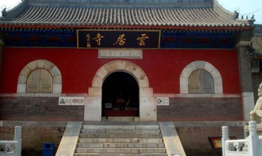 北京房山云居寺景点门票多少钱路线怎么走
