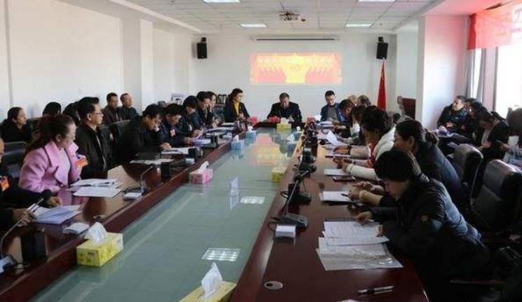 北京市房山区工会召开代表会议