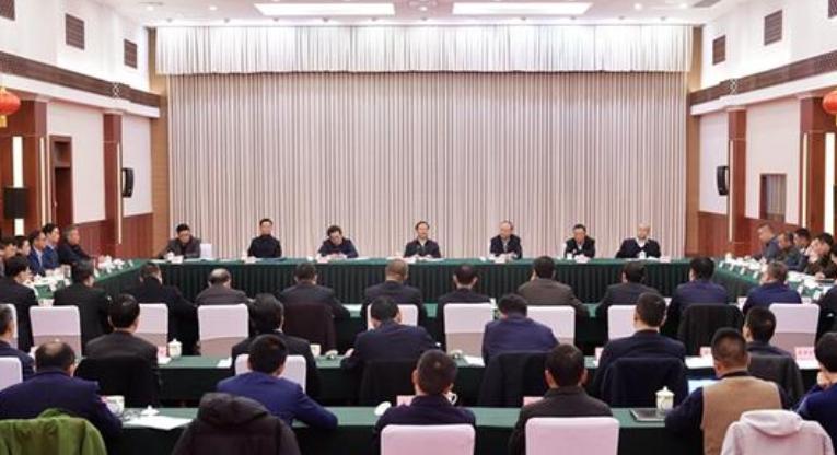 北京市房山区召开机构改革动员部署会