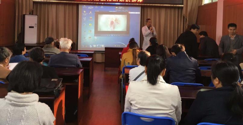 北京市房山区河北镇举办健康知识讲座
