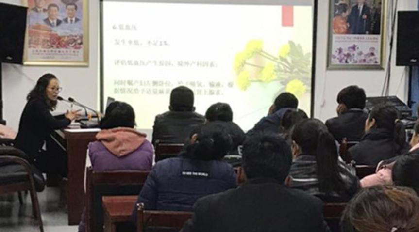 """房山区良乡医院第三批""""组团式""""援藏医疗队系列报道"""