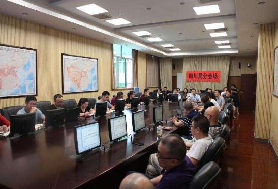 房山区地震局召开机构改革会议
