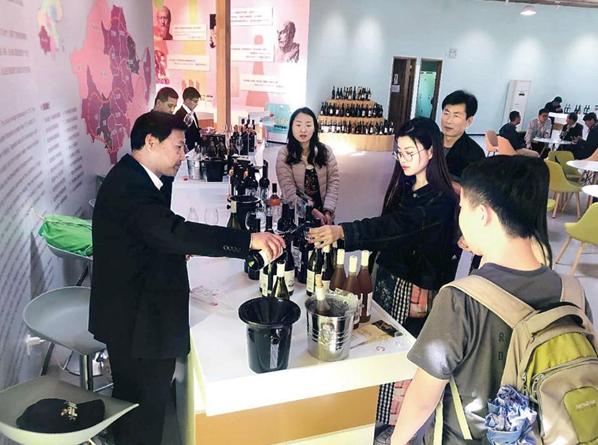 房山区酒庄葡萄酒亮相2019北京世界园艺博览会