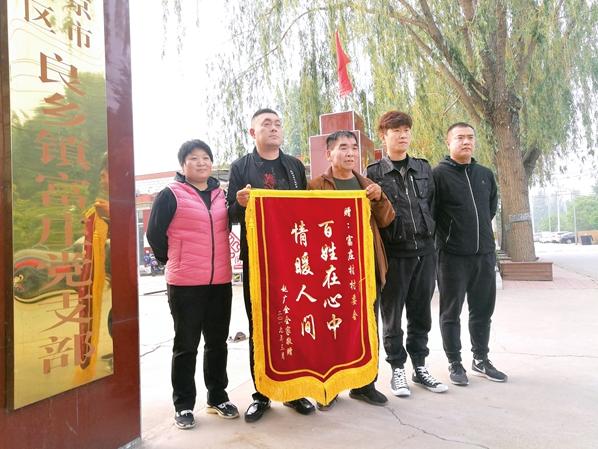 良乡镇富庄村党支部书记徐长明带人全村大搜救