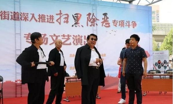 良乡镇西潞街道举行推进扫黑除恶专项斗争专场文艺演出