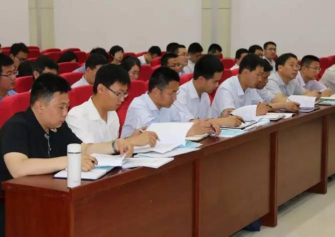 房山区举办2019年度全区调研宣传综合培训班