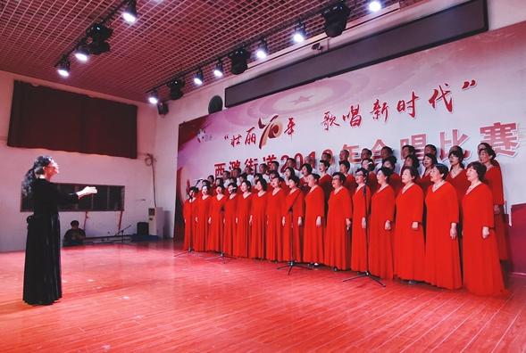 良乡镇西潞街道举办2019年合唱比赛