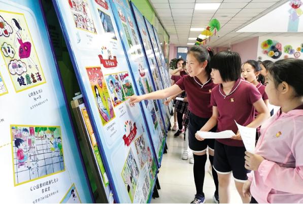 房山区小学生健康素养绘画作品巡展启动