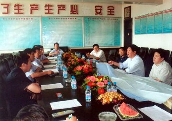 韩村河镇召开2019年度防汛工作会