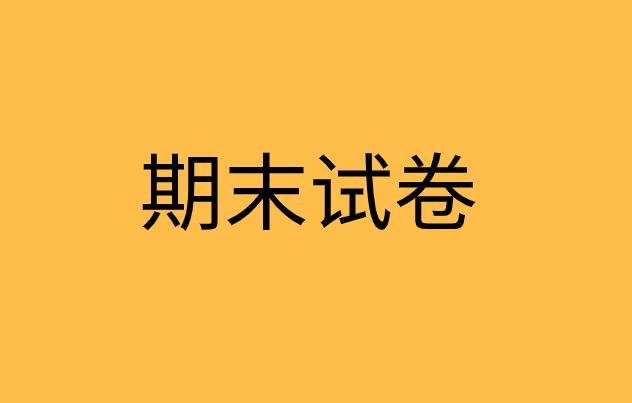 2019-2020湖北黄石实验高中高二语文下学期期末考试模拟试卷