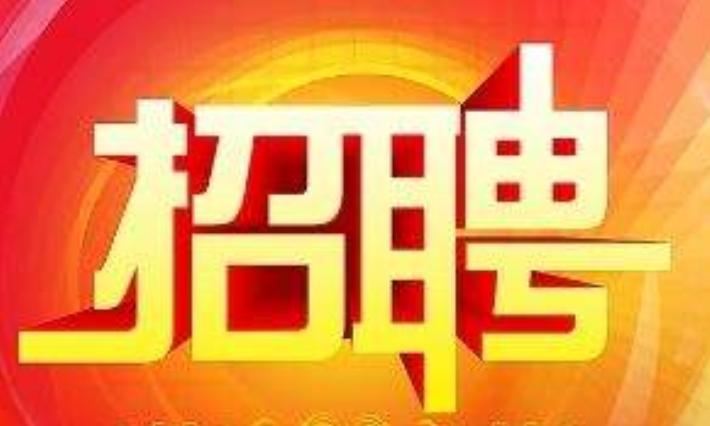 房山区阎村单位招聘_厨师/面点师帮厨_职位信息