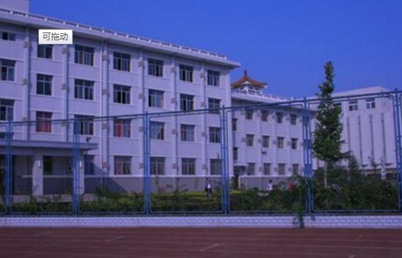 北京市房山区重点高中学校:房山中学