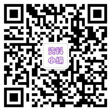 福建省2019-2020年高二英语上学期联考试题模拟检测试卷