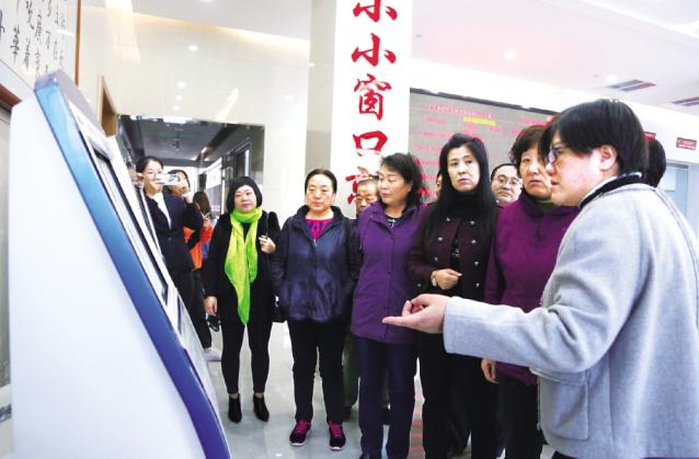 房山区西潞街道政务服务中心:政务服务贴近民心