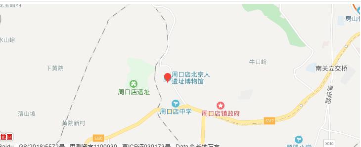 北京房山周口店北京人遗址博物馆门票多少钱路线怎么走