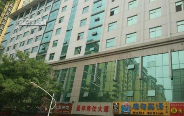 房山区法院网络司法拍卖节启动